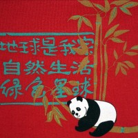 Zoom de sérigraphie, Body bio Quiétude chinoise